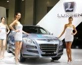 Luxgen EV SUV